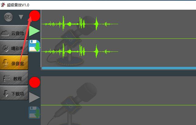 yy盒子变声器打不开_如何在直播间使用变声器软件男变女萝莉御姐音 - 超级音效