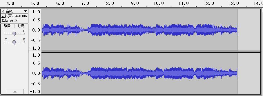 audacity录音数据显示